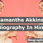 Samantha-Akkineni-Biography-In-Hindi (1)